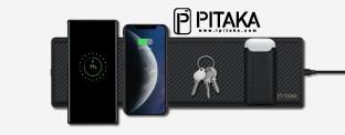 Gagnez l'une des 4 barres de recharge sans fil MagEZBar de la compagnie Pikata!