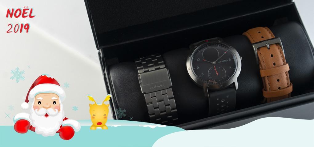 Gagnez une montre connectée Withings pour un look raffiné, même pendant vos séances de sport